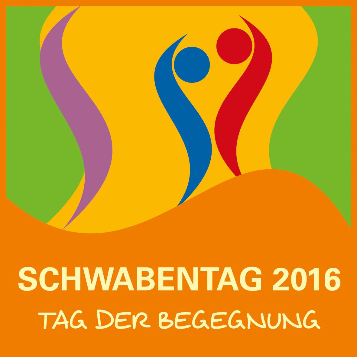Großartig Priorität Draht Logo Zeitgenössisch - Der Schaltplan ...